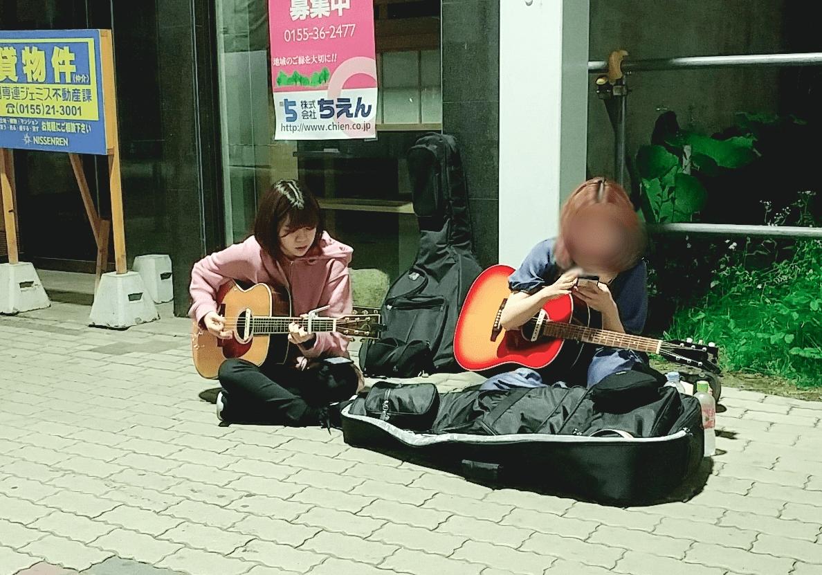 広小路 airi 路上 ライブ