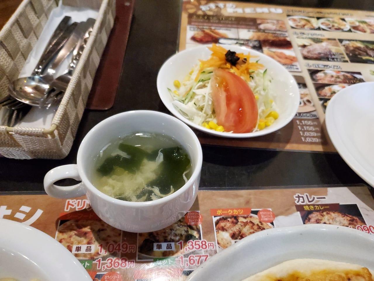 十勝 帯広 レストラン 宝島