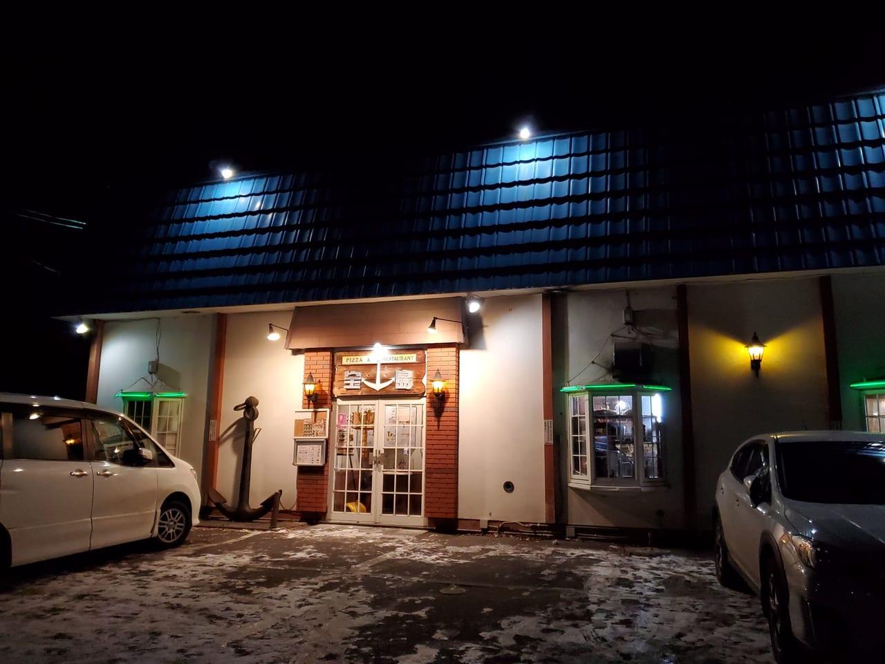 十勝 帯広 レストラン 老舗 外観 ピザ テイクアウト