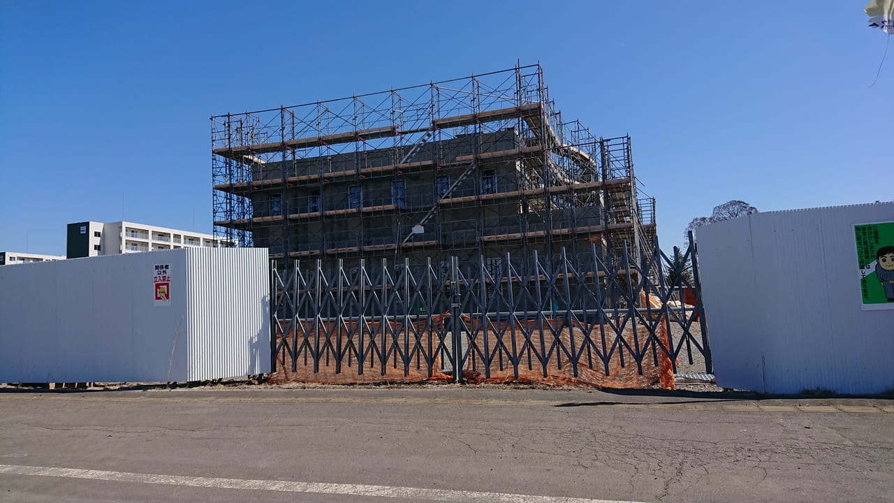 柏林台出張所の建設の様子
