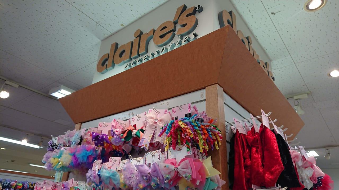 クレアーズの店内を撮影
