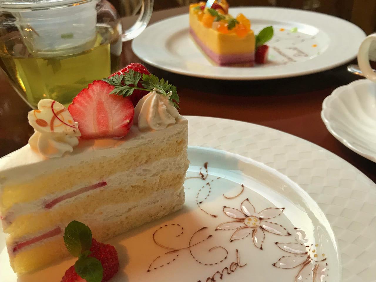 2020ケーキ北海道ホテル